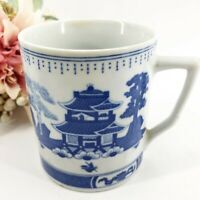 """Blue Canton Chinese Export Pattern Porcelain Shaving Mug Made in China C31D 4"""""""