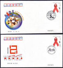China 2003 World AIDS Day stamps on 2 FDC