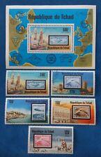TCHAD CHAD Africa 1977 CTO Zeppelin Flights Airmail Graf 889
