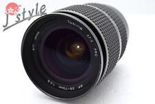 Tokina AT-X Pro AF 28-70mm f/2.8 AF Zoom Lens for Minolta Sony Alpha A