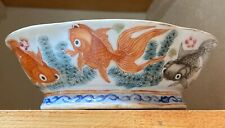 Antique Chinese Porcelain Footed Bowl Fish Goldfish Calligraphy Qing Tongzhi