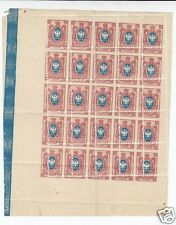 RUSSIA 1912-18 Varnish network 15k blue and red-brown sheet of 25 error 84707