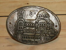 Vintage metal wall hanging plaque church
