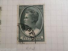 GRECE, 1957, timbre 643, CELEBRITE, REINE OLGA, oblitéré, VF used stamp