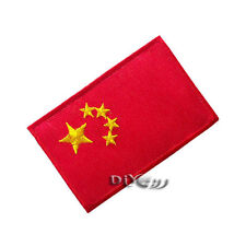 China Flag Patch Embroidered Flag Sew or Iron on Patch National Flag Patches