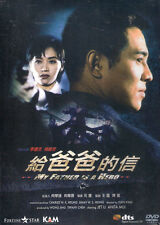 My Father is a Hero DVD Jet Li Anita Mui NEW R3 Eng Sub Action Remastered Ed.