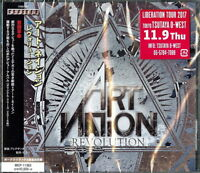 ART NATION-REVOLUTION-JAPAN CD BONUS TRACK F83