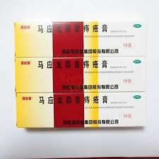 Details about  Mayinglong Musk Hemorrhoids Ointment Cream 10 Grams 3Packs Engli