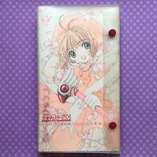 Used CD: Cardcaptor Sakura COMPLETE VOCAL COLLECTION - VICL-60681~84 - JAPAN