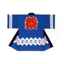HAPPI HANTEN Traditional Coat Matsuri Festival Authentic JAPAN DHU6355