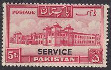 PAKISTAN :1948 5R rose-carmine SERVICE overprint  SGO25 mint
