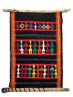 """Vintage Embroidery Ethnic Tapestry Tribal Wall Hanging 15X18"""""""