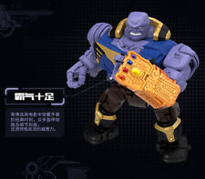 52toys Megabox Thanos,in stock!