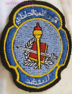 IN15655 - Parche Instituto Fuerzas de La Seguridad Interior - Líbano