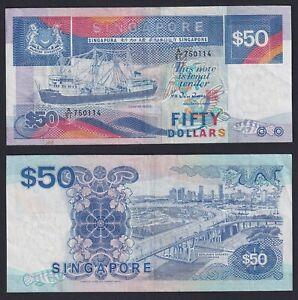 Singapore 50 dollars 1987 BB+/VF+  C-10