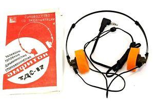 Soviet stereo headphones Amfiton TDS-17 ORIGINAL NOS Vintage USSR, WALKMAN STYLE