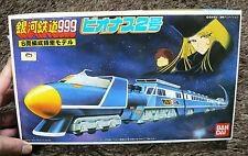 Galaxy Express 999  222 VIONAS 2 MODEL KIT BANDAI JAPAN