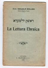 JUDAICA JEWISH ITALIAN IMPRINT LETTURA EBRAICA RISHON LEMIKRA LIVORNO ITALY 1921