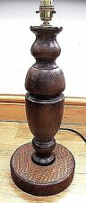 "LARGE VINTAGE ""VASE SHAPE"" SOLID OAK  LAMP"