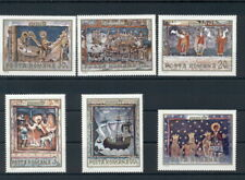 Art Paintings Religion Ancient Romania MNH stamps set