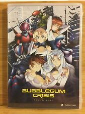 Bubblegum Crisis: Tokyo 2040 complete collection / NEW anime on DVD
