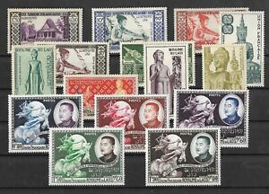 Laos UPU Early Monuments Etc All MNH High Cat (A80)