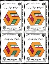 1992 Stamps 3rd Eco Summit MNH .