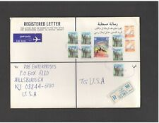 KUWAIT:++REDUCED++ #04 / COMMERCIAL COVER, WITH 10 STAMPS-FINE USED AS SHOWN-