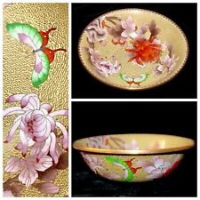 "Antique Chinese Cloisonné Enamel Large Bowl 10""D  W/ Chrizanthemums & Butterfly"
