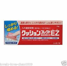 Shionogi Japan CUSHION CORRECT EZ denture cushion grip adhesive 10g