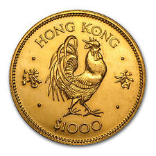 Hong Kong $1,000 Gold BU/Proof Details (Random) - SKU #50158