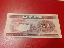 CHINA 5 JIAO 1953 BANKNOTE Billet 5 Jiao Chine