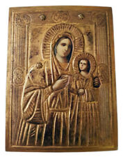 Antique 19th C Russian Hand Painted, Hand Carved and Gold Plated Wooden Icon