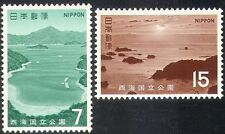 Japan 1971 Saikai National Park/Mountains/Coast/Sea/Lake 2v set (n24191)
