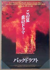 BACKDRAFT MOVIE POSTER 1 Sided RARE ORIGINAL JAPANESE 22x28 KURT RUSSELL