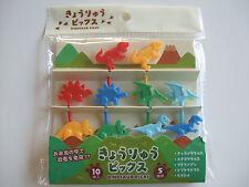 DINOSAUR Food Picks Japanese Bento Accessories/10pcs/Type C