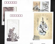 China 2018-15 Qu Yuan Stamp & S/S Silk FDC Histry People 絲封 屈原