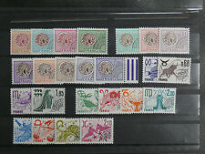 TIMBRES FRANCE PREO ** N° 134 à 239 - 1975 à 1996 complet - SANS CHARNIERE TBE