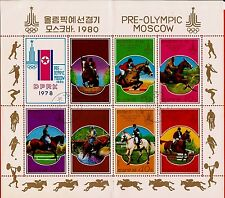 pr 225 KOREA Bloc 7 stamps +label pre-Olympic obliteres.Jumping Moscow 1980