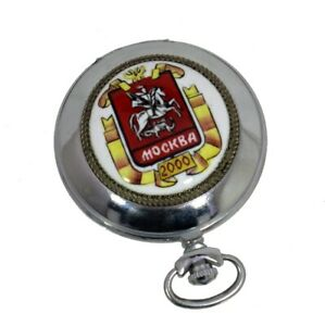 Russian Pocket Watch MOLNIJA w/hand painted Enamel Coat of Arms of Moscow #0151