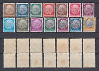 GERMAN REICH 1933 Hindenburg Mint * 401-414 (Mi.482-495)