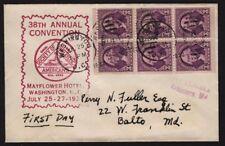 1932 Sc 720b Washington FDC SPA cachet Washington DC CV $100
