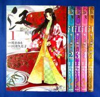 Gou - Himetachi no Sengoku 1-5 Comic Complete set /Japanese Manga Book  Japan