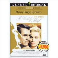 To Catch a Thief (1954) DVD - Alfred Hitchcock (New & Sealed)