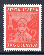 YUGOSLAVIA MNH 1960 SG969 OBLIGATORY TAX - CHILDREN'S WEEK
