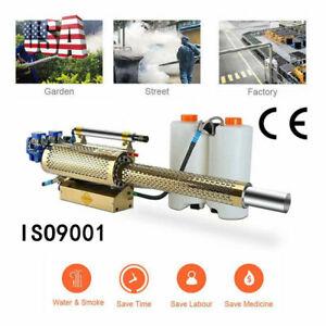 Thermal Fogger Machine ULV Portable Farm Industrial Disinfection Sprayer 15L