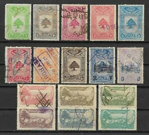 1920's 1930's Liban Lebanon Fiscal Revenue old valuable stamps with high values