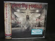 PRETTY MAIDS Undress Your Madness + 1 JAPAN CD Nordic Union Missing Tide Z. Clan