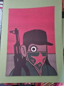 Paul Insect YPJ Print Edition Of 500