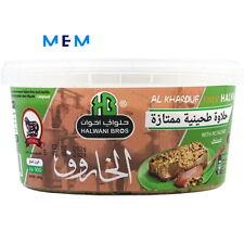 Halva à la pistache AL KHAROUF 900 gr